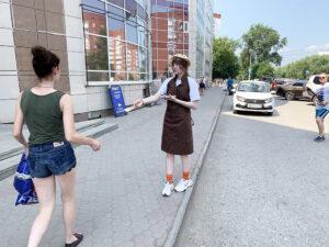 Промо для Чудо Пекарни в Перми