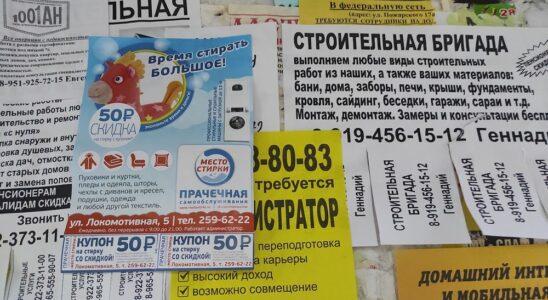 Расклейка рекламы прачечной Место стирки
