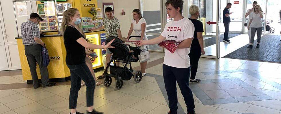 Зеон промо Пермь